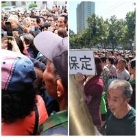 民師聯署維權 黑龍江逾五千人擠爆教育廳