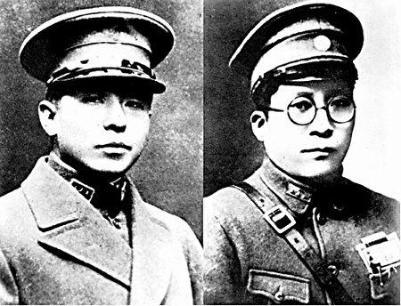 歷史證據表明,張學良和楊虎城的軍隊被中共深度滲透,張學良實為中共「特別黨員」。圖為張學良(左)與楊虎城(右)。(資料圖片)