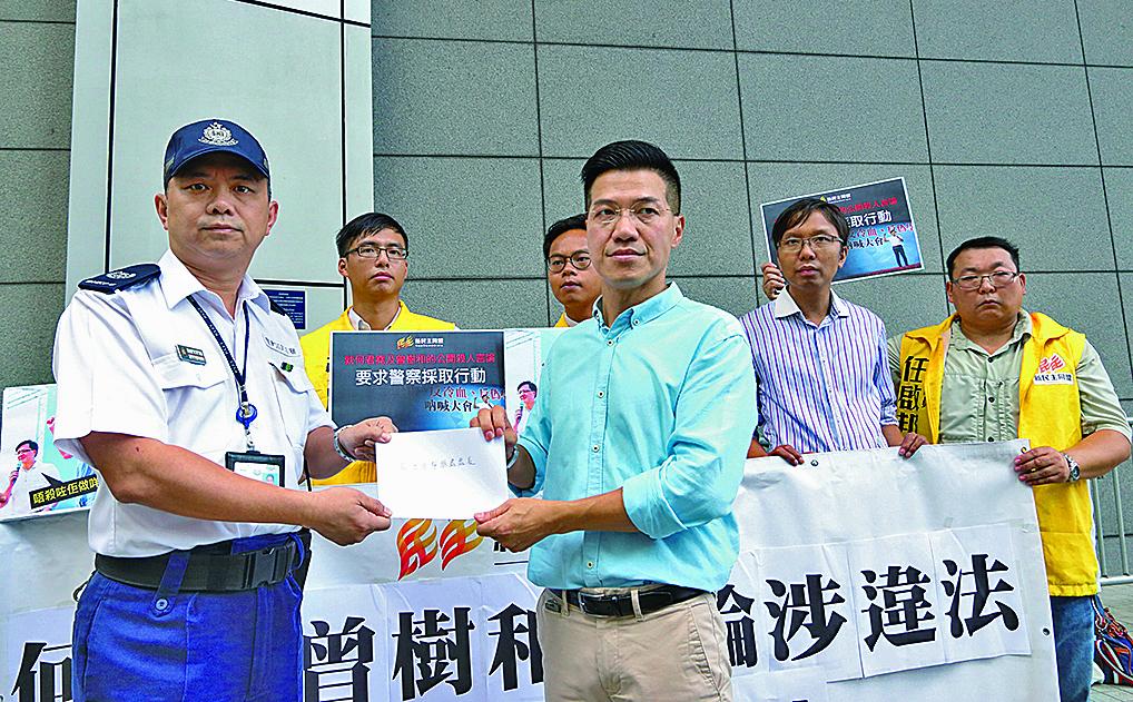 新民主同盟昨日到警察總部要求警方就立法會議員何君堯的「殺無赦」言論採取行動。(蔡雯文 /大紀元)