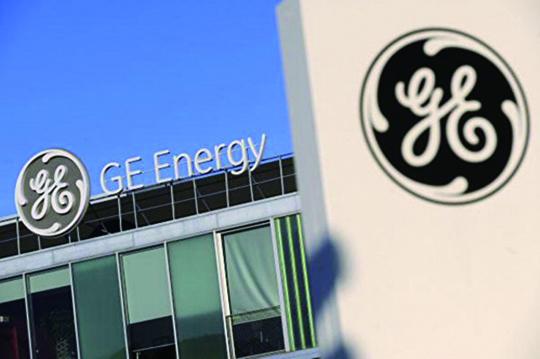 美國通用電氣公司(GE)日前停止了其在上海的技術中心所承擔的基礎科研工作。(Getty Images)