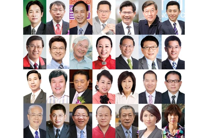 美國神韻交響樂團9月20日起將在台灣10座大城市演出15場,新任行政院長賴清德及其他27位地方政要相繼發出賀詞,歡迎神韻交響樂團。(大紀元合成圖)