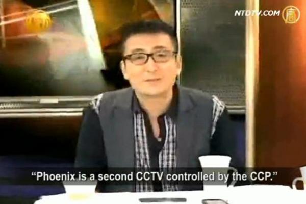 根據鳳凰衛視該節目主持人竇文濤本人的說法,鳳凰衛視是在1999年4月25日法輪功學員上訪事件以後開始介入採訪有關法輪功的素材的。(網頁擷圖)
