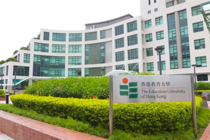 圖為香港教育大學校園。(香港教育大學)