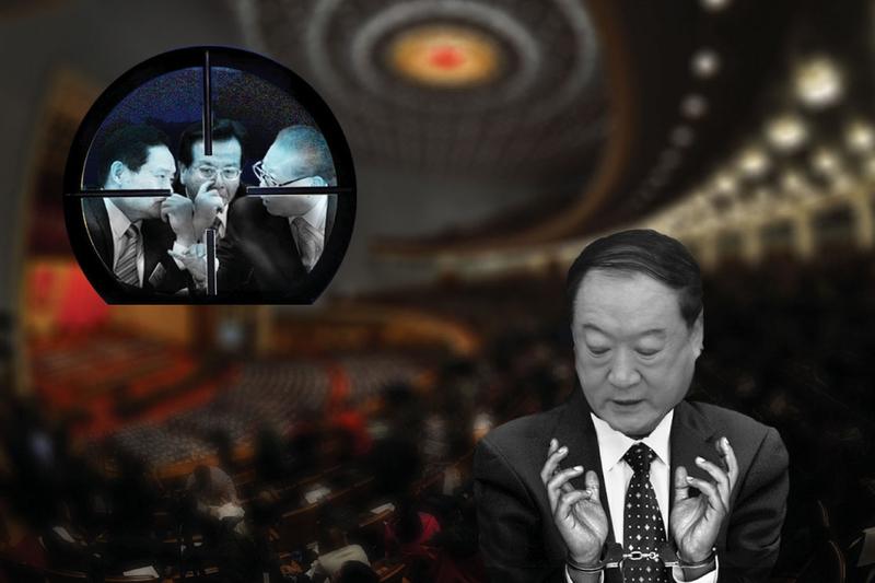 蘇榮是中共「十八大」以來被打下的第一個「黨和國家領導人」。(新紀元合成圖)
