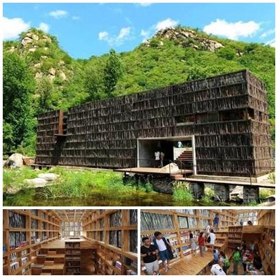 曾經被評為世界最美18家圖書館之一的北京「籬苑書屋」。近期陷入收藏盜版書風波。(合成圖片)
