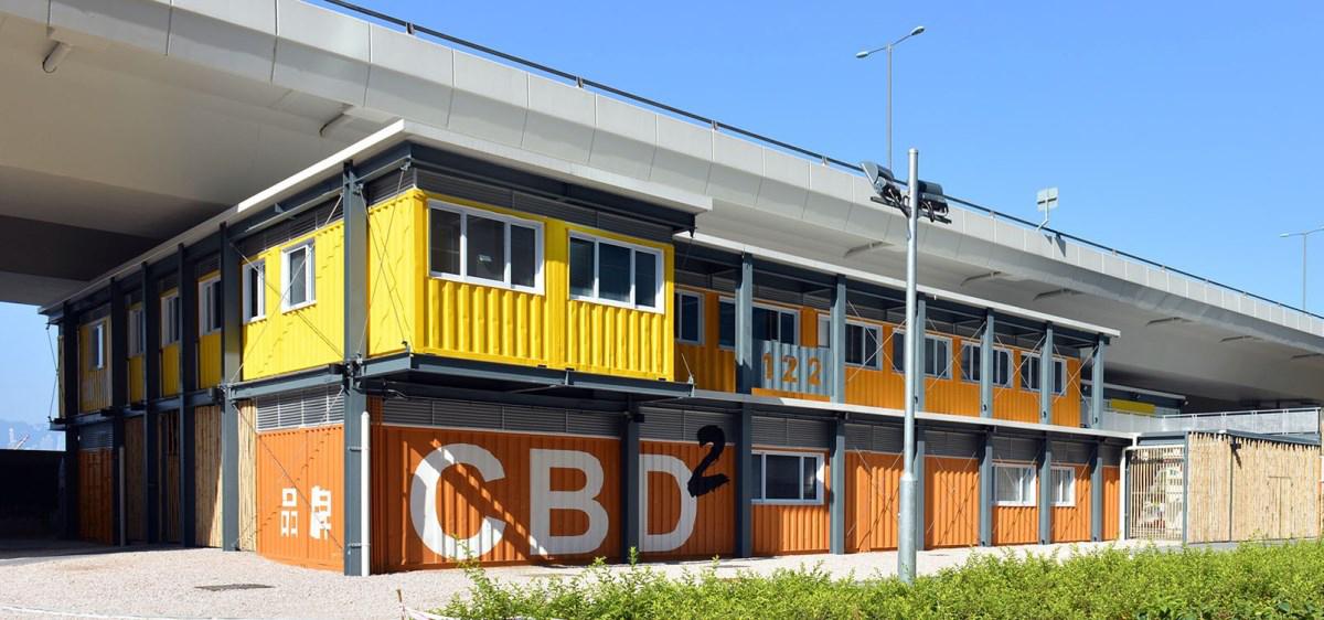 「起動九龍東」辦事處是香港其中一個採用「貨櫃屋」概念的建築。(香港綠色建築議會圖片)