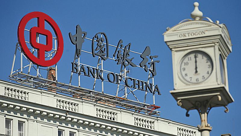 意大利指控在不到4年裏,逾51.2億美元通過中國銀行意大利米蘭分行,轉帳走私至中國,這些錢是造假、賣淫、勞動剝削和逃稅所得。(網絡圖片)
