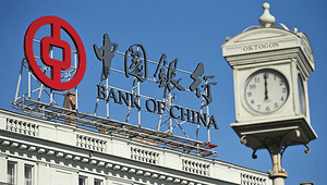 中國銀行洗錢案意國重新調查