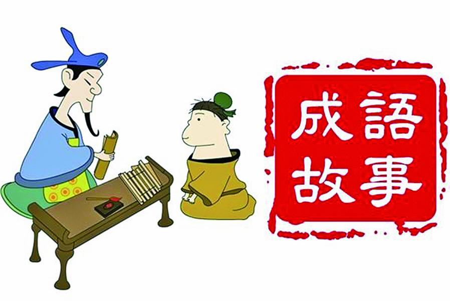 【成語故事】沈魚落雁,閉月羞花