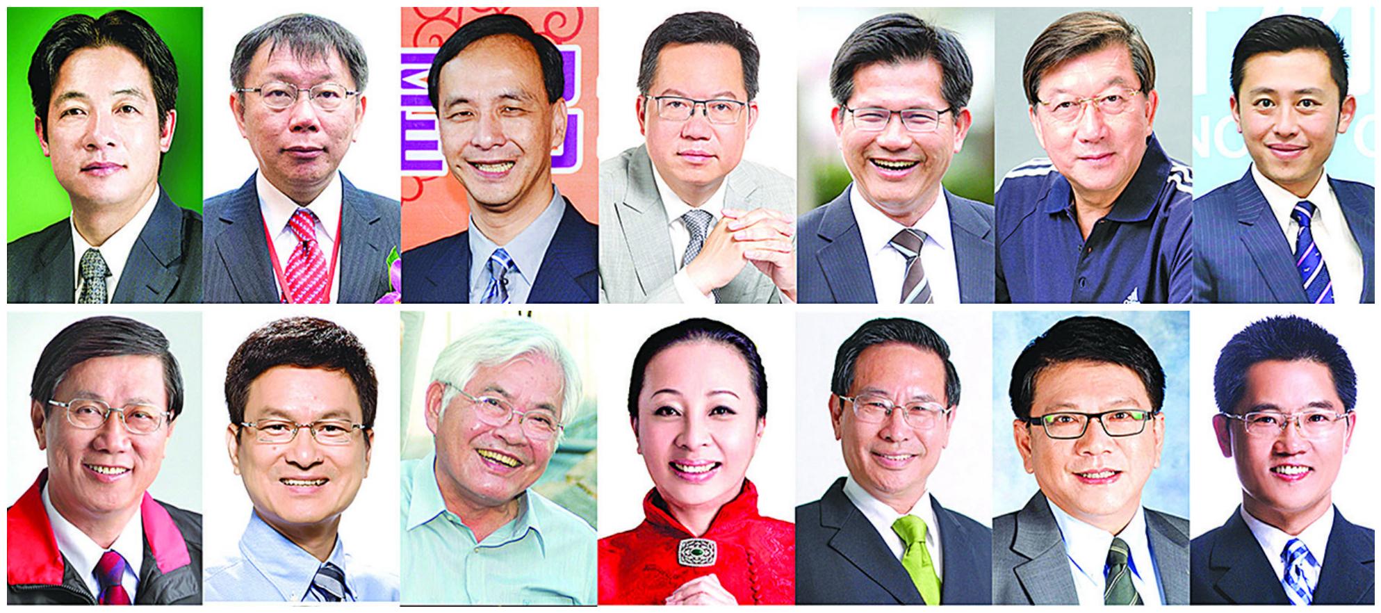台灣新任行政院長賴清德及其他27 位地方政要相繼發出賀詞,歡迎神韻交響樂團。圖為部分政要。( 大紀元合成圖)