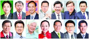 「韻藏神律」台灣28位政要祝賀神韻交響樂團