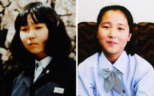 日少女被北韓綁架四十年 特朗普聯大發言提到她