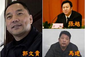 指控郭文貴陷害 曲龍由十五年改判無罪出獄