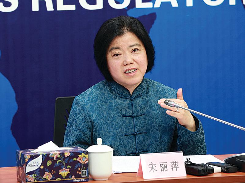 深圳證券交易所總經理宋麗萍被免職。(大紀元資料室)