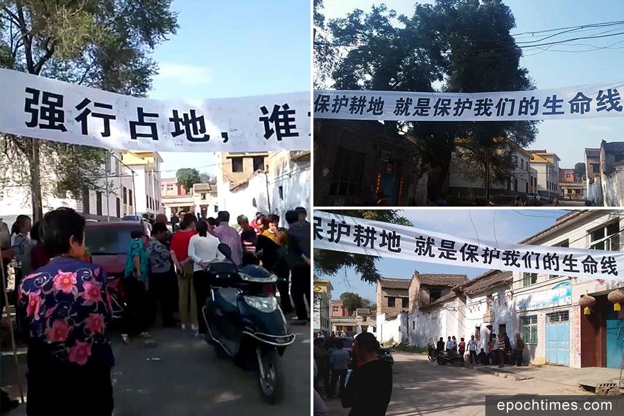 9月20日,山西晉城市澤州縣巴公鎮西郜村數百村民聚集在村口,抗議晉鋼集團強佔1300畝土地,賠償不公。(受訪者提供)
