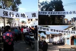 晉鋼強佔土地賠償不公 數百村民集會維權