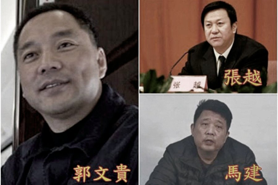 指控郭文貴陷害 曲龍無罪獲釋