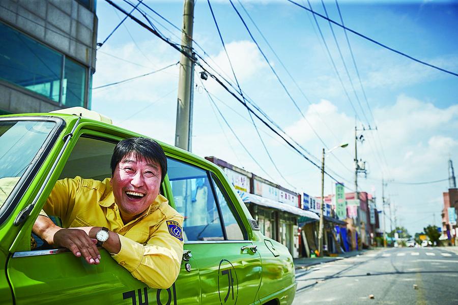 《逆權司機》揭秘韓國歷史上的恥辱