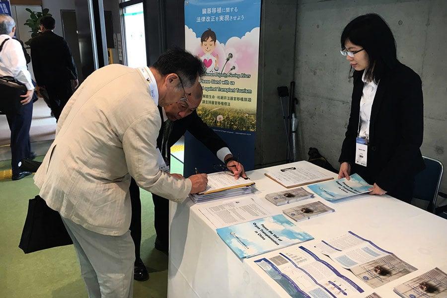 世界神經學大會 醫師關注中國器官移植黑幕