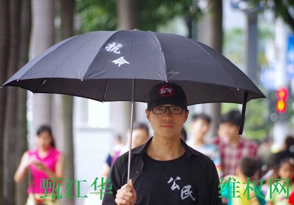 大陸南方維權人士甄江華被中共帶走,至今不知甚麼原因。圖為甄江華撐傘支持香港雨傘運動。(維權網)