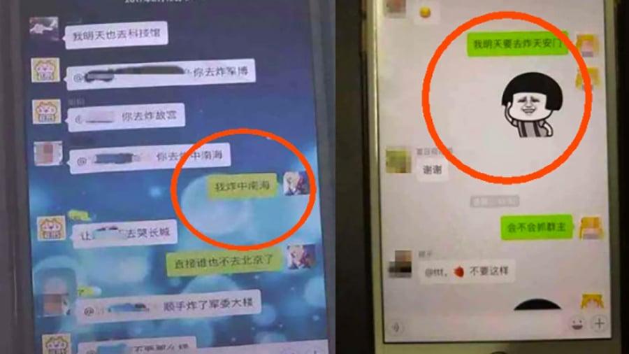 圖為山東濰坊有2名年輕人日前在信中發佈消息稱「炸掉中南海」、「我要去炸天安門」的訊息。(網絡圖片)