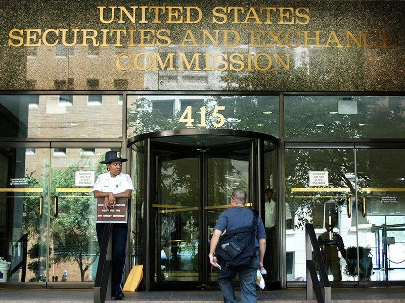 美國證交會披露上市公司申報系統被入侵