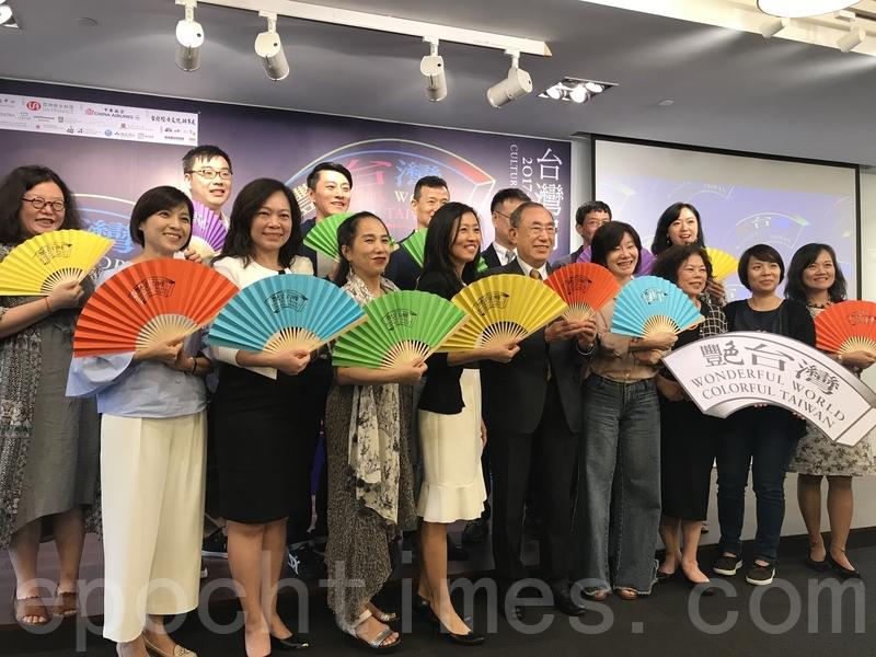 「2017台灣月」多名人以跨界色彩呈現「艷台灣」