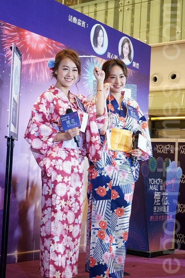 娛樂圈新星陳瀅及黃心穎即場設計風鈴送給現場觀眾。(曾蓮/大紀元)