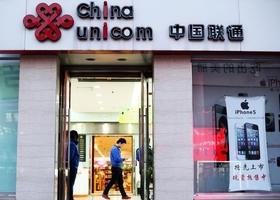 中國聯通推動混改之際 山東聯通總經理去職