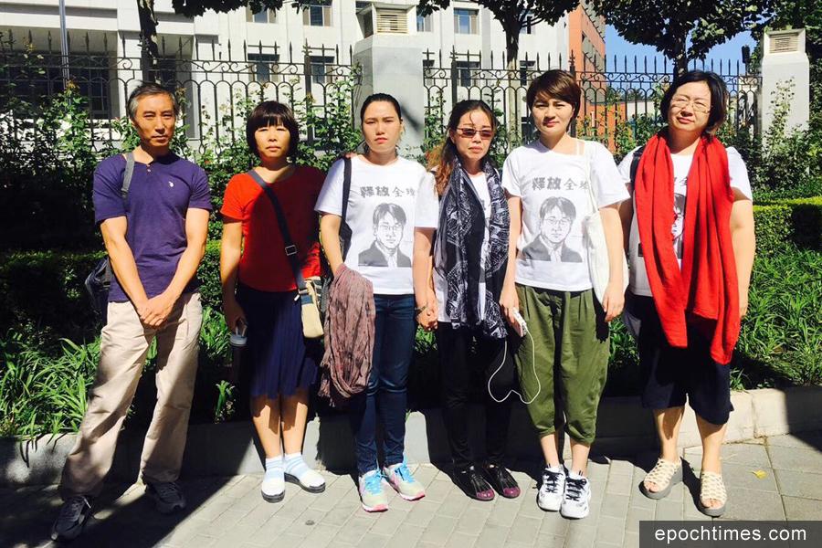 「709」家屬第十九次控告北京最高檢察院。(李文足推特)