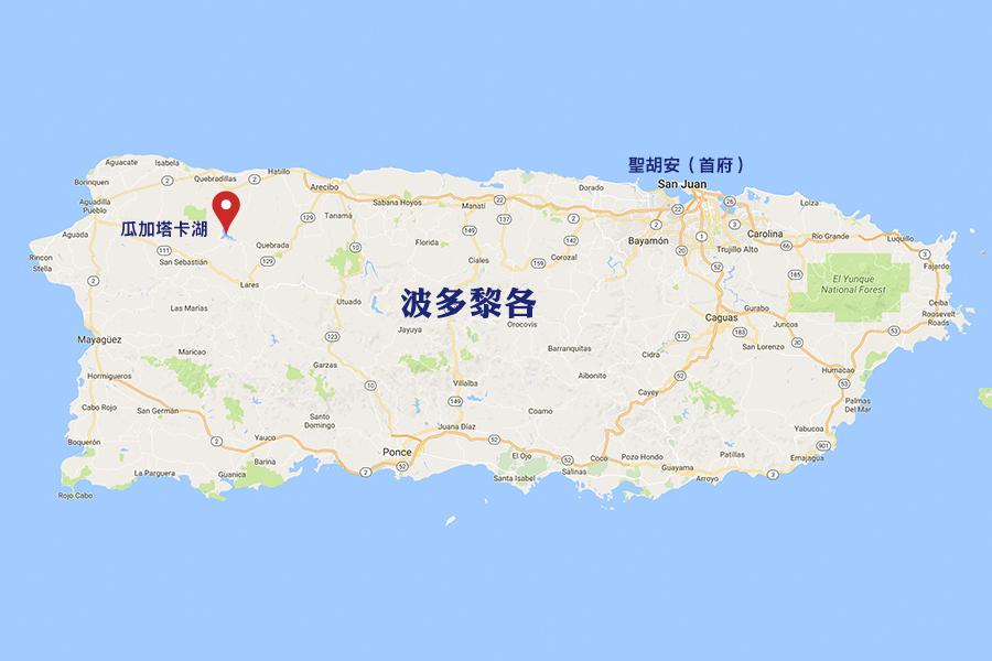 美國屬地波多黎各的國家氣象局警告說,西北部瓜加塔卡湖的堤壩開始坍塌。(Google地圖)