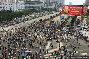 四川劃新區消息引民憤 數萬民眾抗議爆衝突