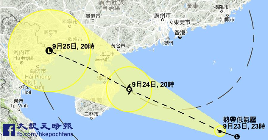 在下午11時,該熱帶低氣壓集結在香港之東南偏南約570公里,即在北緯17.6度,東經116.3度附近,預料向西北偏西移動,時速約25公里,移向廣東西部至海南島一帶。(香港天文台)