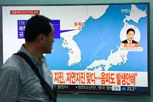 第七次核爆?中美韓測到北韓地震 解讀不同