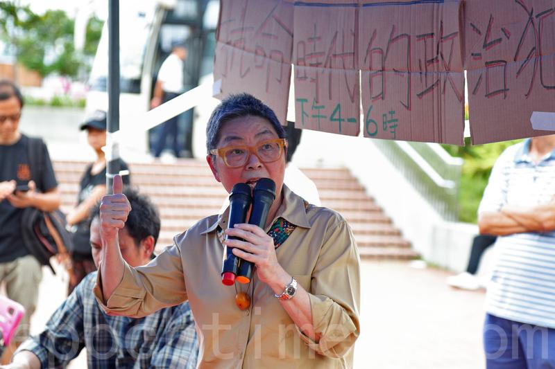 公民黨吳靄儀強調,現在最重要的是保護正在坐牢的抗爭的學生們(李逸/大紀元)