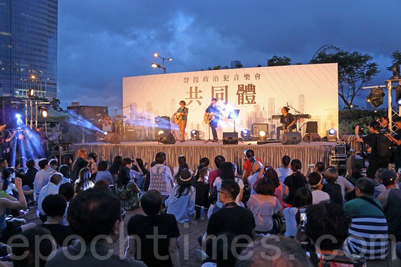 何韻詩等歌手在音樂會上獻唱聲援政治犯。(蔡雯文/大紀元)