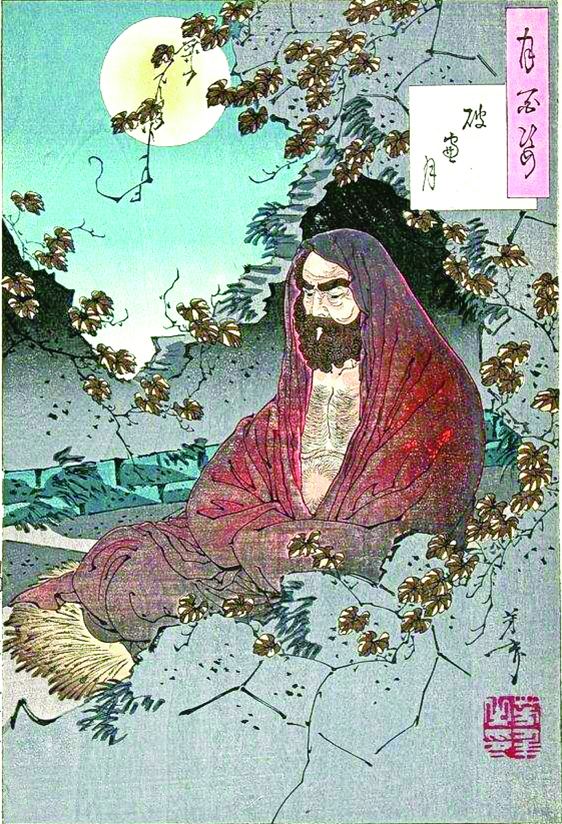 禪宗始祖達摩畫像。(Yoshitoshi / 維基百科)