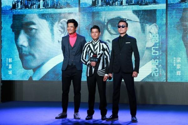 周潤發(左)、郭富城(中)和梁家輝(右)出席電影《寒戰2》發布會。(《寒戰2》微博)