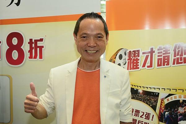 耀才證券主席葉茂林表示,現時客戶戶口總數已逾22 萬,客戶資產直逼500億元。( 宋碧龍/大紀元)