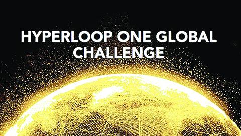 超級高鐵全球挑戰賽共有10條線路從兩千多條參賽線路中勝出。(hyperloop-one.com)