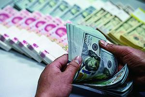 人民幣兌美元中間價 較上一交易日貶84個基點
