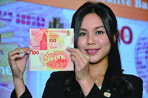 中銀香港宣佈發行「 中銀香港百年華誕紀念鈔票」,面值為100元,分單張、3連張及30連張,售價分別為288元、988元及13,888元,紀念鈔總發行量為500萬張。(宋碧龍/大紀元)