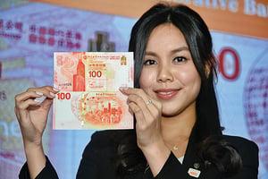 中銀香港百周年紀念鈔周四開售