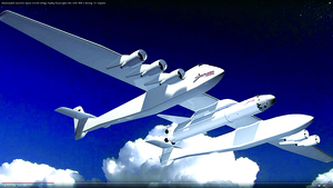 世界最大飛機完成測試翼展超117米