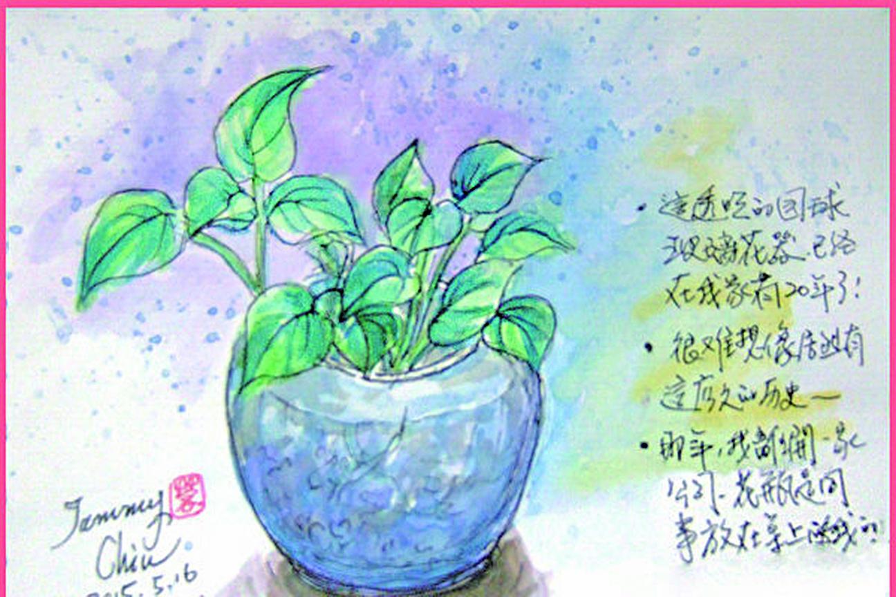 淡彩速寫 / 友人送的玻璃花瓶(作者 邱榮蓉 提供)