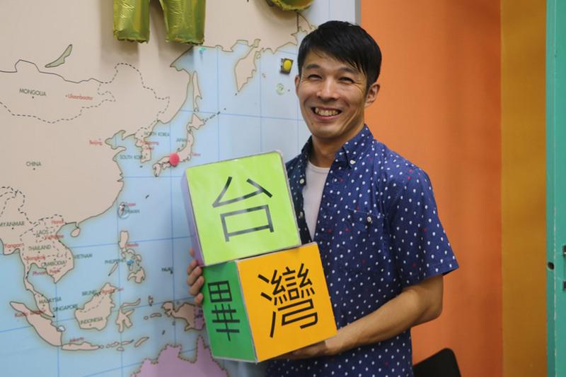 台灣獎學金受獎學生中村昌敏已在台灣待了6年時間,目前在台灣師範大學就讀管理研究所。家鄉在日本京都的他表示,最喜歡台灣這片土地上人們「純粹的心」。(台華獎辦公室提供/中央社)