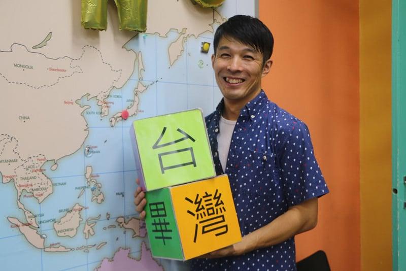 「人民有顆純粹的心」 日留學生愛上台灣