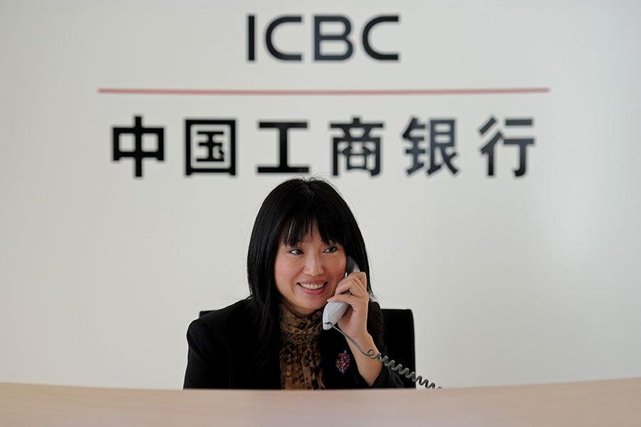 中國工商銀行一名高管9月25日說,該銀行將嚴格執行聯合國制裁北韓決議。(Jasper Juinen/Getty Images)