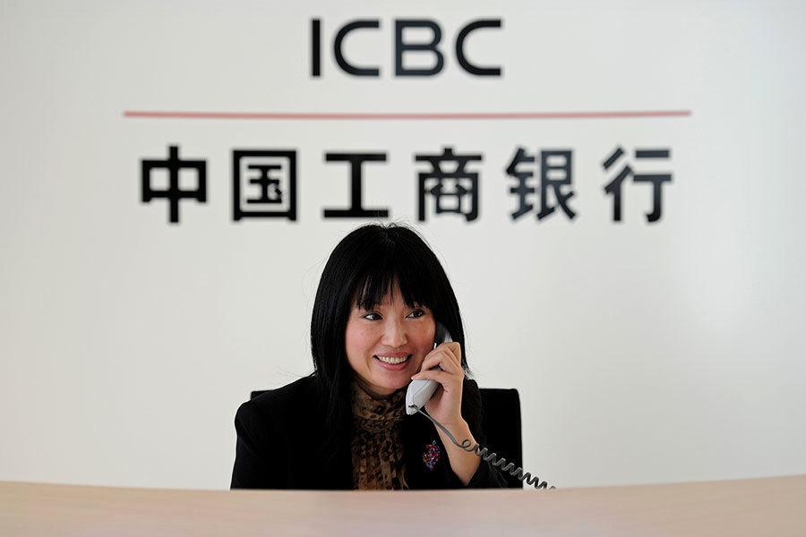 中國工商銀行稱將嚴格執行聯合國對朝制裁