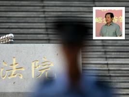 山東廣電系統高官搞權色交易被審查
